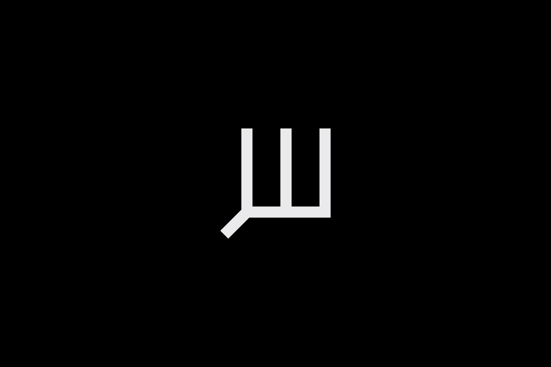 grafikdesign-janis-weidner-lindau-bodensee-logo-05